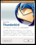 Thunderbird15